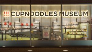 crankatsuris-noodle-museum